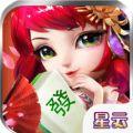 星云棋牌app