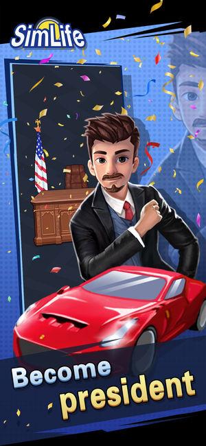 从贫民到总统游戏官方最新版(simlife)图片1