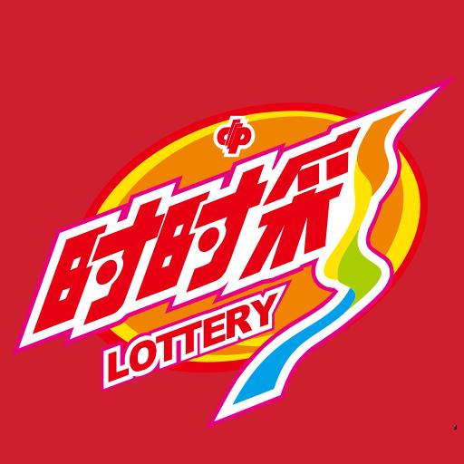 重庆时时彩彩票app