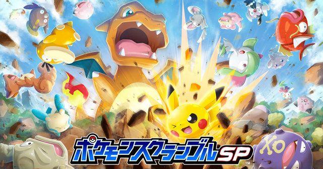 Pokemon Scramble SP怎么玩 宝可梦大乱战SP新手玩法介绍[多图]