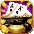 利马棋牌app