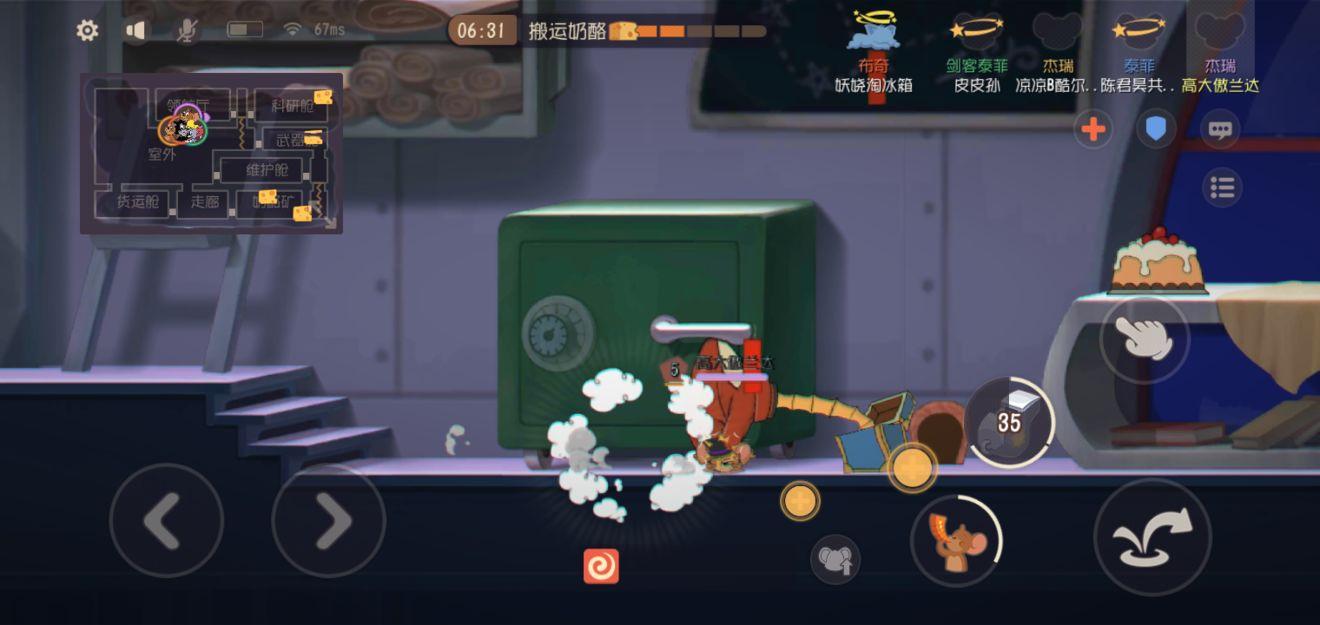 猫和老鼠手游新地图太空堡垒怎么玩 新地图太空堡垒介绍[多图]