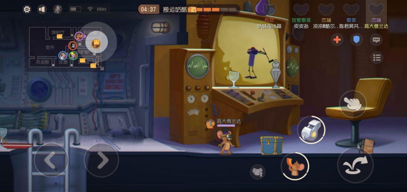 猫和老鼠手游新地图太空堡垒怎么玩 新地图太空堡垒介绍[多图]图片2