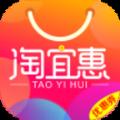 淘宜惠app